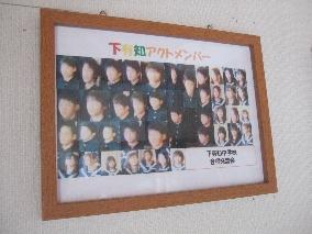 DSCF2458.jpg
