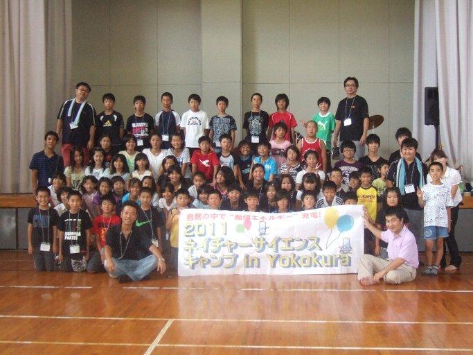 DSCF2979.jpg