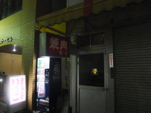 DSCF1394.jpg