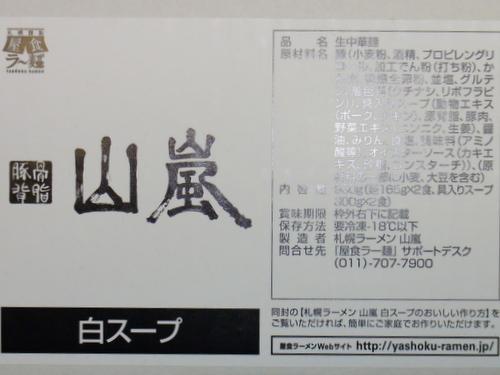 DSCN0025.jpg