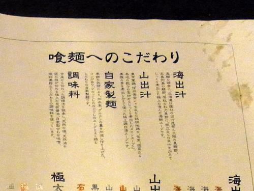 RIMG0077-1.jpg