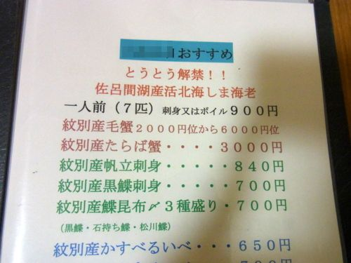 RIMG0081_20100726210735.jpg