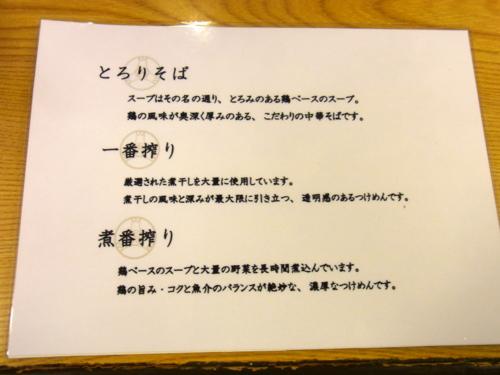 RIMG0108_20101208230004.jpg