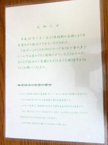RIMG0292_20100811230216.jpg