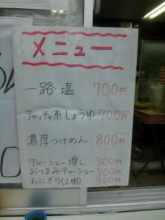 SH3D0006.jpg