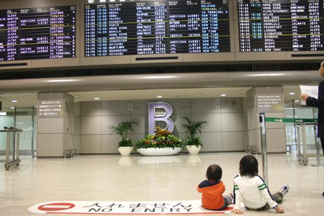 2009-11-8-空港で