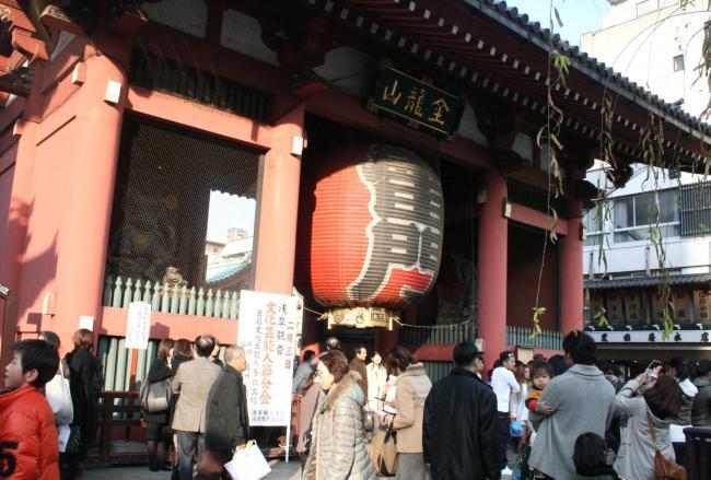 2010-1-30-雷門