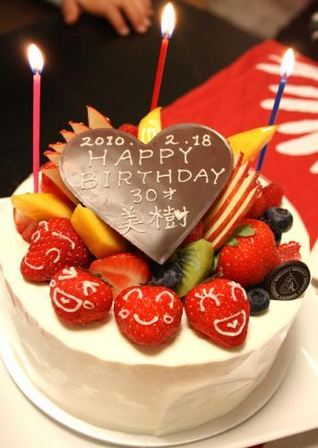 2010-2-21-ケーキ