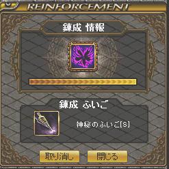 0308-rensei1.png