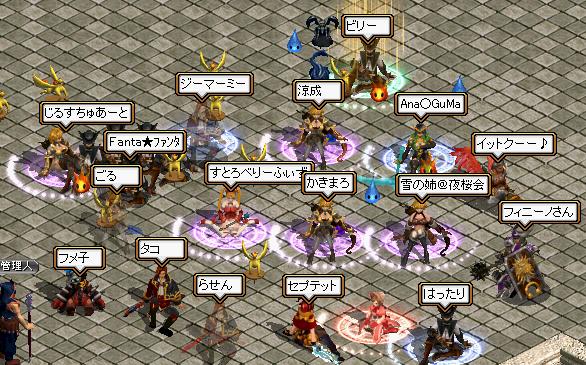 1122yozakura-o-ri-kinen.png