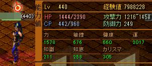 1230-440tousi.png