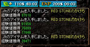 126-hime-kari.png