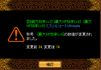 328-ummisuko1.png