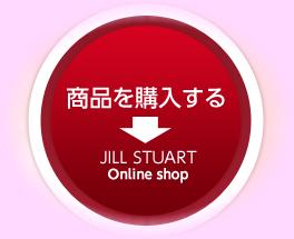 jill.png