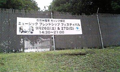 090927_162018_ed.jpg