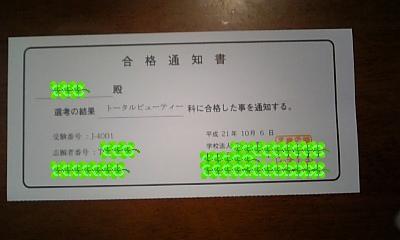 091007_122746_ed_ed_ed.jpg