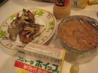 shiokara2.jpg