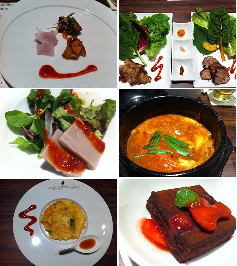 韓国レストラン