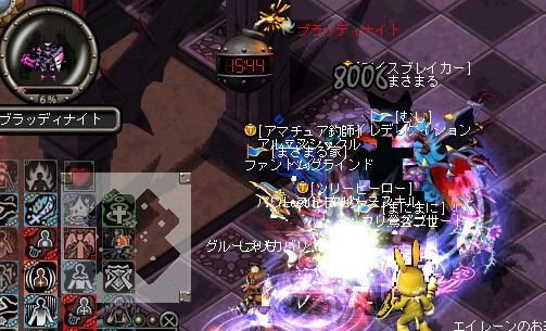 bosu_20120219031256.jpg