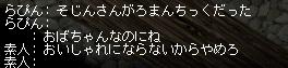sojin_20120212014125.jpg
