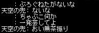 tyabuko_20120207193312.jpg