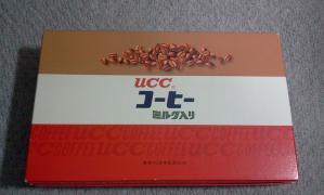 2011-04-25 00.27.45_R