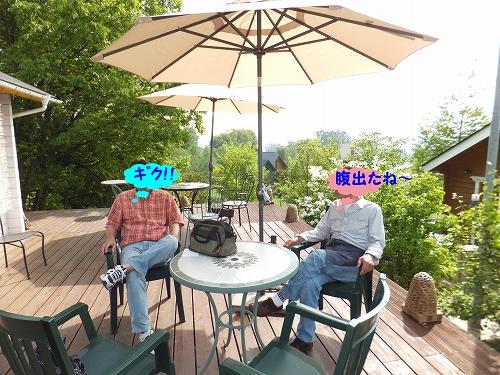 BLOGDSC110604125_edited-1.jpg