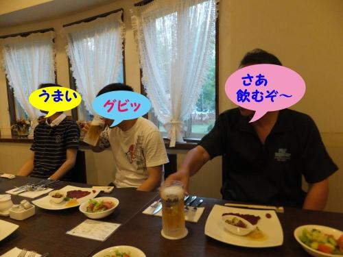 BLOGDSC110716700_edited-1.jpg