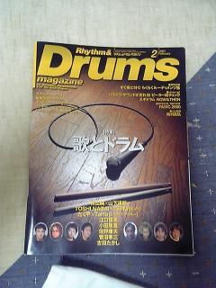 歌とドラム