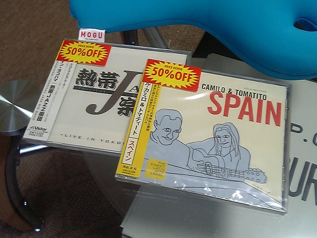 CDの再販制度