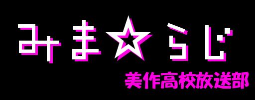 mimaraji logo