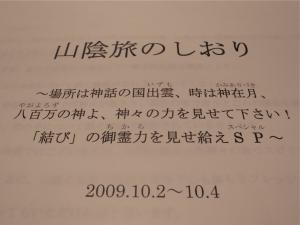 PA040170.jpg