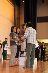 awardedbyHiroki.jpg