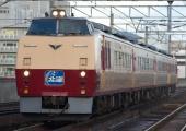0901012-JR-H-DC183-0-hokkai-souen-1.jpg