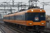 090930-kintetsu-sunackcar-1.jpg