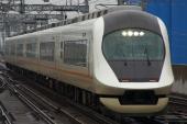 090930-kintetsu-urbanriner-next.jpg