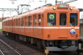 090930-yoro-rabbit-higashiakasaka-4.jpg