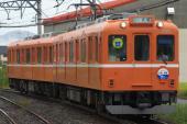 090930-yoro-rabit-car-higashiakasaka-1.jpg