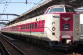 091004-JR-W-381-nobinobiyakumo-1.jpg
