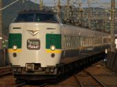 091004-JR-W-381-yakumo-1.jpg