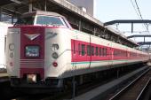 091004-JR-W-381-yuttariyakumo-2.jpg