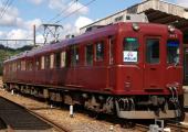 091010-igatetsu-re-red-kanbe-1.jpg
