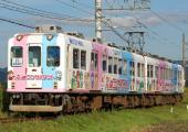 091010-igatetsudo-koukoku-idamichi-2.jpg