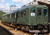 091010-igatetsudo-re-green-kanbe.jpg