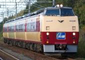 091012-JR-H-183-0-hokkai-toyohoro-1.jpg