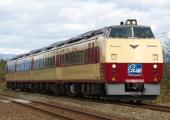 091012-JR-H-DC183-0-hokkai-kunnui-1.jpg