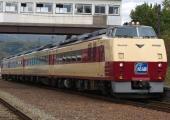 091012-JR-H-DC183-0-hokkai-rannkoshi-2.jpg