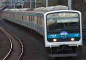 100118-JR-E-209-sayonara-HM-oji-1.jpg
