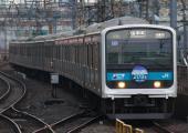 100118-JR-E-209-sayonaraHM-tokyo-1.jpg