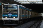 100122-JR-E-209-sayonaraHM-shinagawa-1.jpg